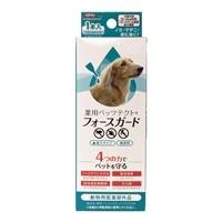 【店舗限定】ペッツテクトプラス フォースガード 小型犬 1本