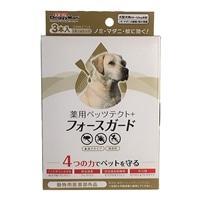 【数量限定】ペッツテクトプラス フォースガード大型犬 3本