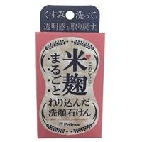 ペリカン 米麹まるごとねり込んだ洗顔石けん