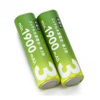 ニッケル水素電池 単3×2本 minimum 1900mAh 1000サイクル
