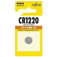 富士通 リチウムコイン電池  CR1220C/BN