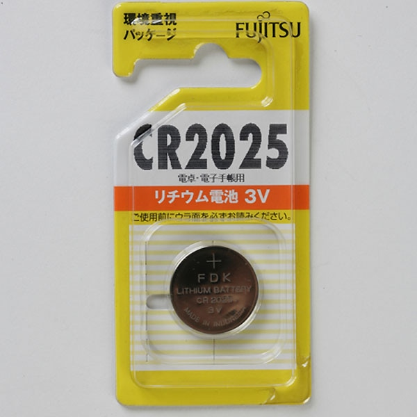 富士通 リチウムコイン電池 CR2025C/BN