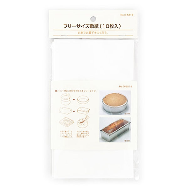 製菓用 敷紙 フリーサイズ D-5219