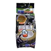 【数量限定】フジコン 抗菌エサ皿