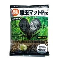 フジコン 鈴虫マット PRO 2.5L
