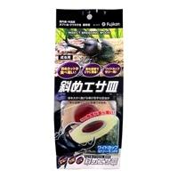 【店舗取り置き限定】フジコン 斜めエサ皿