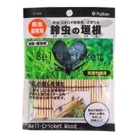フジコン 鈴虫の垣根