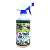 バイオ昆虫保水スプレー500ml