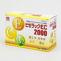 【第3類医薬品】備前化成 ビゼラックEC2000 60包