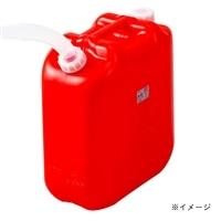 灯油タンク用 ノズルセット50mm PC−02