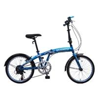 【ネット限定】【自転車】【全国配送】折りたたみ自転車 リッチモンド 20インチ メタリックブルー【別送品】