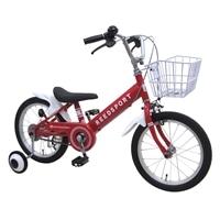 【ネット限定】【自転車】【全国配送】補助輪付き子供用自転車 リーズポート 18インチ レッド【別送品】