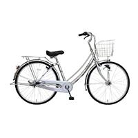 【自転車】《マルキン自転車》27型軽快車 フォンセ 内装3段 シルバー