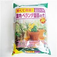 花ごころ 室内園芸の土 2L
