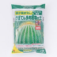 花ごころさぼてん多肉植物の土 2L