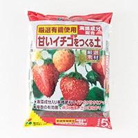 花ごころ 甘いイチゴを作る土 5L