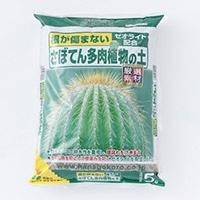 花ごころ サボテン多肉植物の土 5L