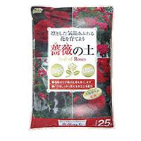 花ごころ 薔薇の土 25L