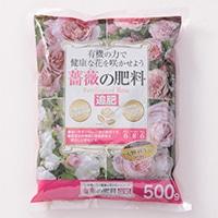 花ごころ 薔薇の肥料500g