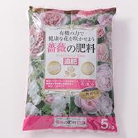 花ごころ 薔薇の肥料5Kg