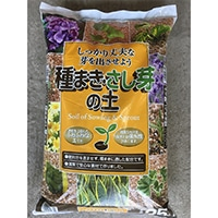 種まき・さし芽の土 25L