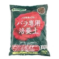 ハイポ バラ専門培養土 5L