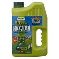 ハイポ芝生に使える除草剤アージランAL 2.5L
