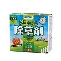 ハイポ芝生に使える除草剤2kg