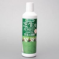 ハイポネックス芝生の液肥450ml
