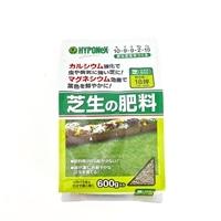 ハイポ丈夫に育てる芝生の肥料600g