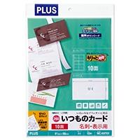 名刺用紙 いつものカード キリッと両面 特厚口 ホワイト 10シート入り MCKH701WH