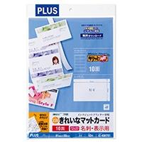 インクジェット専用名刺用紙 いつものマットカード キリッと両面 ホワイト 10シート入り ICKM701W