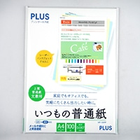 PLUS プリンター用紙 普通紙 A4サイズ 100枚