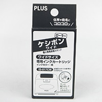 PLUSローラーワイド IS-017CM W IN