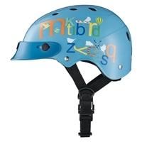 ヘルメットコロン CHCH4652 ライトブルー