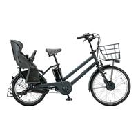 【自転車】《ブリヂストン》bikke GRI dd BG0B49 内装3段変速 前24/後20 E.XBKダークグレー【別送品】