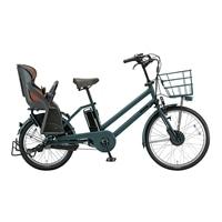【自転車】《ブリヂストン》bikke GRI dd BG0B49 内装3段変速 前24/後20 T.Xディープグリーン【別送品】