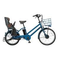【自転車】《ブリヂストン》bikke GRI dd BG0B49 内装3段変速 前24/後20 E.Xリバーブルー【別送品】