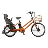 【自転車】《ブリヂストン》bikke GRI dd BG0B49 内装3段変速 前24/後20 E.Xアンバーオレンンジ【別送品】