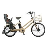 【自転車】《ブリヂストン》bikke GRI dd BG0B49 内装3段変速 前24/後20 E.Xランドベージュ【別送品】