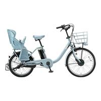 【自転車】《ブリヂストン》bikke MOB dd BM0B49 内装3段変速 前24/後20 E.XBKブルーグレー【別送品】
