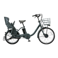 【自転車】《ブリヂストン》bikke MOB dd BM0B49 内装3段変速 前24/後20 E.XBKダークグレー【別送品】