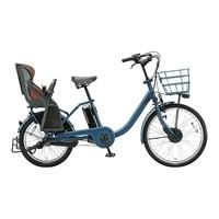 【自転車】《ブリヂストン》bikke MOB dd BM0B49 内装3段変速 前24/後20 E.Xネイビーグレー【別送品】
