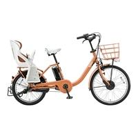 【自転車】《ブリヂストン》bikke MOB dd BM0B49 内装3段変速 前24/後20 E.Xオークルオレンジ【別送品】