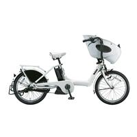 【自転車】《ブリヂストン》bikke POLAR e BR0C49 内装3段変速 20インチ E.BKホワイト【別送品】