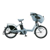 【自転車】《ブリヂストン》bikke POLAR e BR0C49 内装3段変速 20インチ E.BKブルーグレー【別送品】