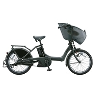 【自転車】《ブリヂストン》bikke POLAR e BR0C49 内装3段変速 20インチ E.BKダークグレー【別送品】