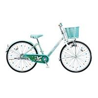 【自転車】《ブリヂストン》エコパル 20インチ ミント