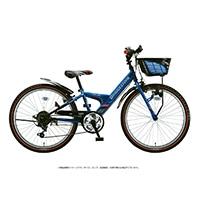 【自転車】《ブリヂストン》エクスプレスジュニア 外装6段 20インチ ブルー&ブラック