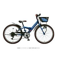 【自転車】《ブリヂストン》エクスプレスジュニア 外装6段 22インチ ブルー&ブラック